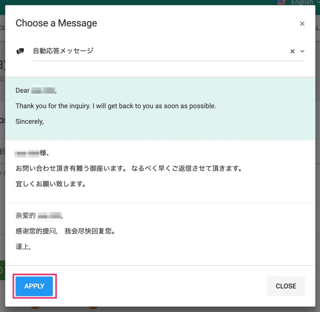 Select language of message to be send.